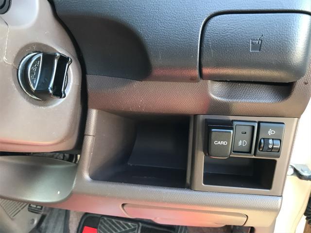 ウィット XS 1ヵ月 走行無制限保証 セキュリティアラーム ABS付 インテリキー(22枚目)