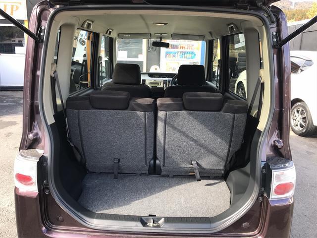 カスタムX 1ヶ月 走行無制限保証 エアB ベンチシート オートエアコン ETC(20枚目)