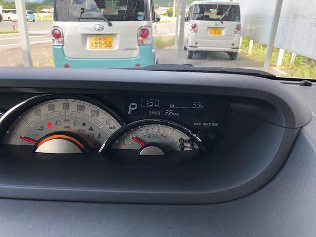 「ダイハツ」「ムーヴキャンバス」「コンパクトカー」「広島県」の中古車12
