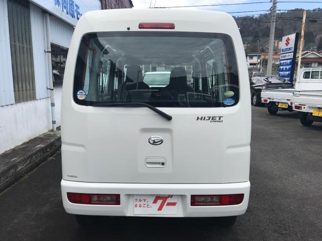 「ダイハツ」「ハイゼットカーゴ」「軽自動車」「広島県」の中古車5