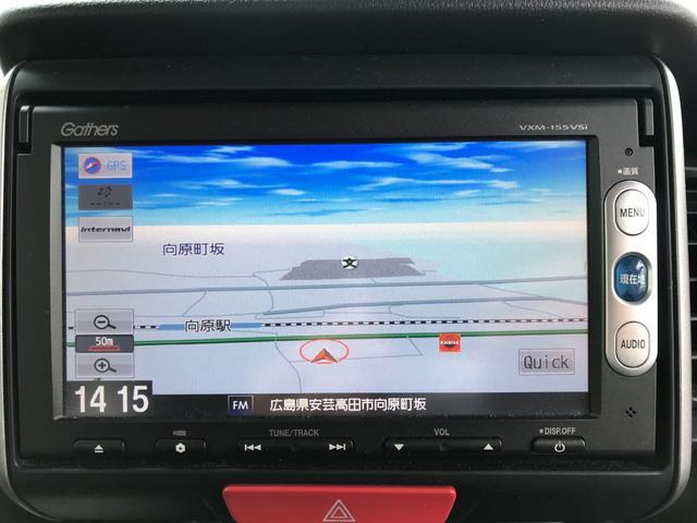 G SSパッケージ 両側電動スライドドア TVナビ バックカメラ ETC スマートキー(11枚目)