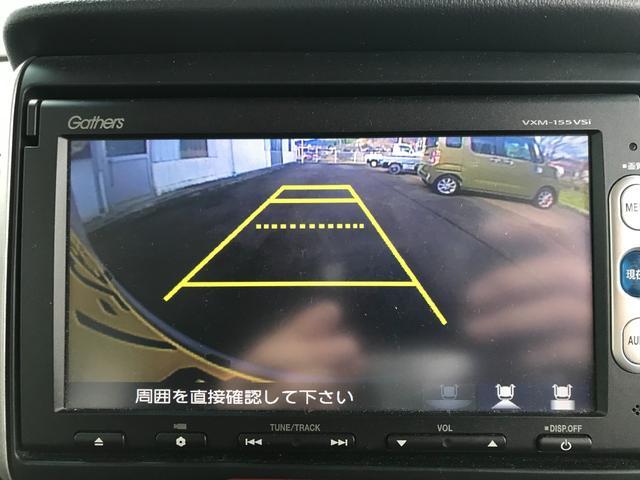 G SSパッケージ 両側電動スライドドア TVナビ バックカメラ ETC スマートキー(12枚目)