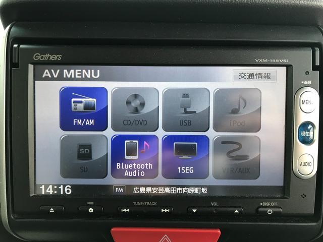 G SSパッケージ 両側電動スライドドア TVナビ バックカメラ ETC スマートキー(13枚目)