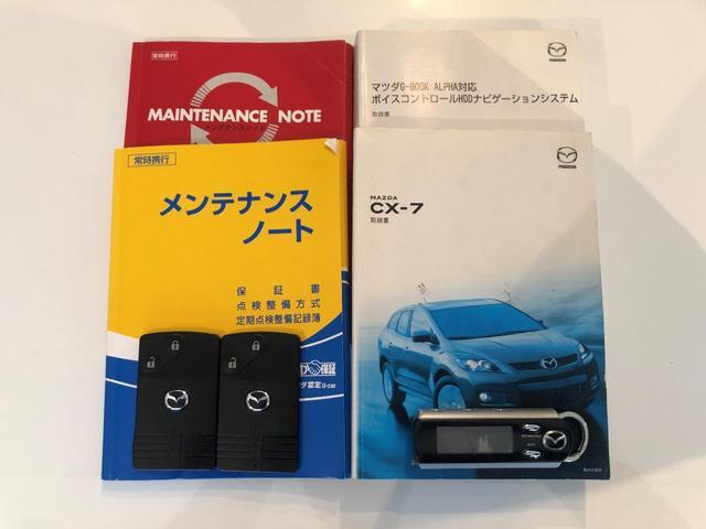 「マツダ」「CX-7」「SUV・クロカン」「広島県」の中古車30