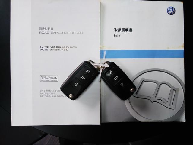 「フォルクスワーゲン」「VW ポロ」「コンパクトカー」「広島県」の中古車26