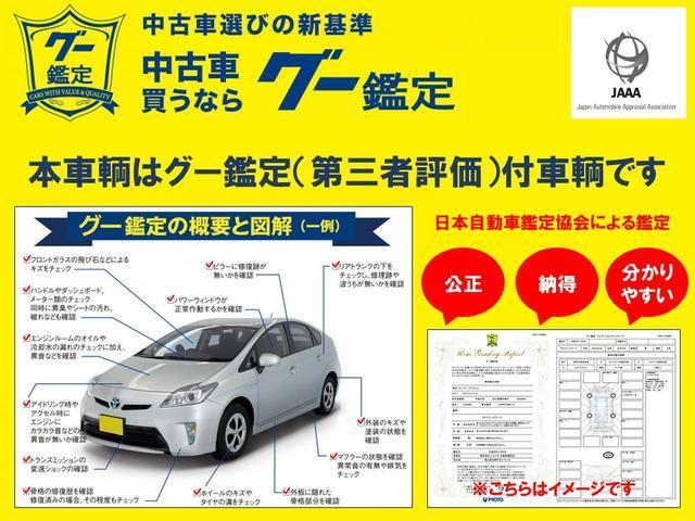 キーレス ETC CD グー鑑定車(10枚目)