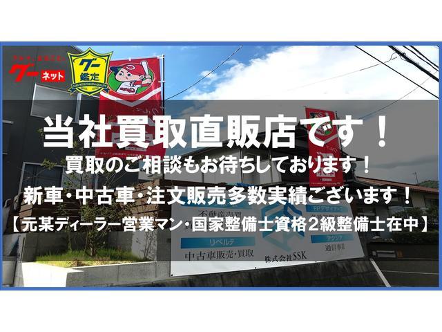 「マツダ」「キャロル」「軽自動車」「広島県」の中古車2