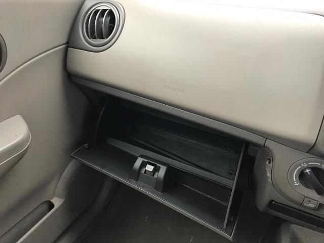 「マツダ」「キャロル」「軽自動車」「広島県」の中古車17