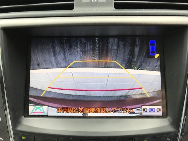 「レクサス」「IS」「セダン」「広島県」の中古車8