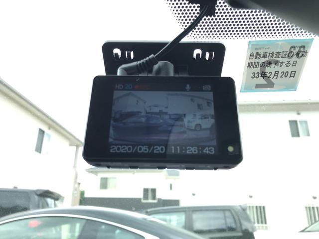 「レクサス」「IS」「セダン」「広島県」の中古車16