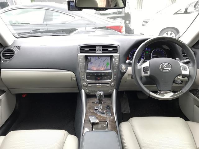 「レクサス」「IS」「セダン」「広島県」の中古車21