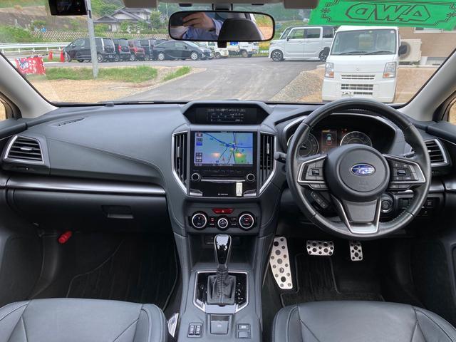 2.0i-Sアイサイト 4WD TVナビ バックカメラ Bluetooth接続可 ドラレコ ETC スマートキー(2枚目)