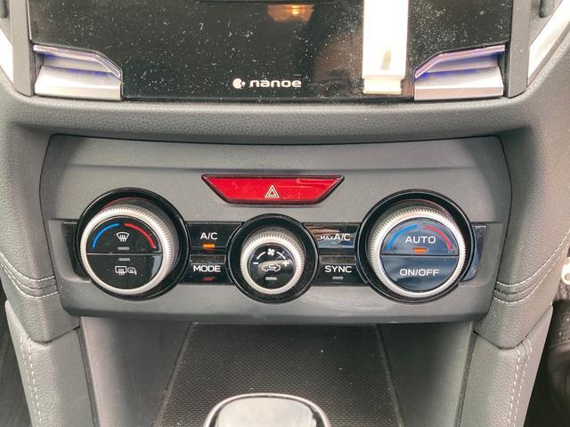 2.0i-Sアイサイト 4WD TVナビ バックカメラ Bluetooth接続可 ドラレコ ETC スマートキー(6枚目)