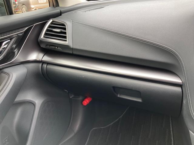 2.0i-Sアイサイト 4WD TVナビ バックカメラ Bluetooth接続可 ドラレコ ETC スマートキー(25枚目)
