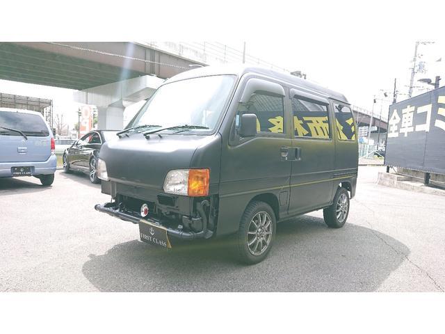 「スバル」「サンバーディアス」「コンパクトカー」「広島県」の中古車2