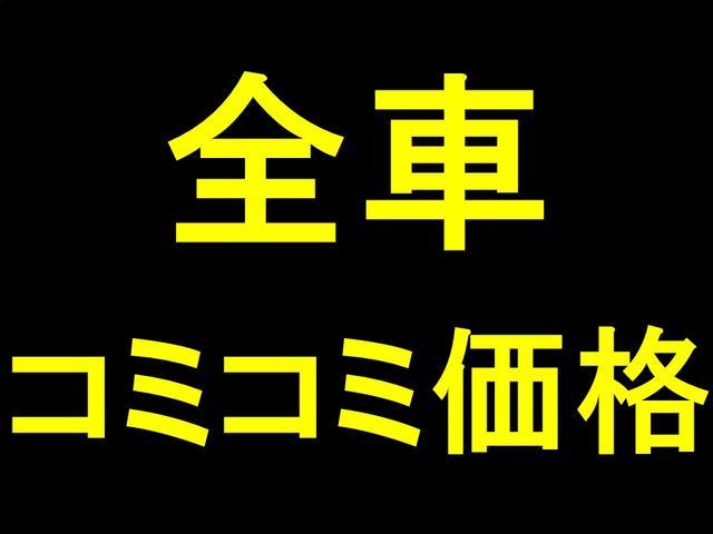 アエラス Gエディション ナビスペシャル(5枚目)