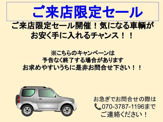 HC ボディーサビ無し 応援価格にて販売中!お早めにどうぞ!(3枚目)