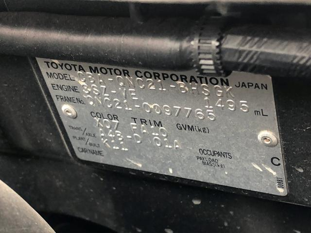 Z エアロ-Gパッケージ キーフリ ナビ ETC 純正アルミ(13枚目)