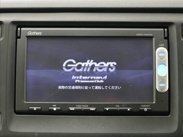 「ホンダ」「N-WGNカスタム」「コンパクトカー」「岡山県」の中古車15