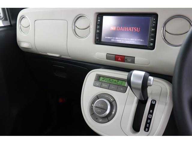 「ダイハツ」「ミラココア」「軽自動車」「岡山県」の中古車15