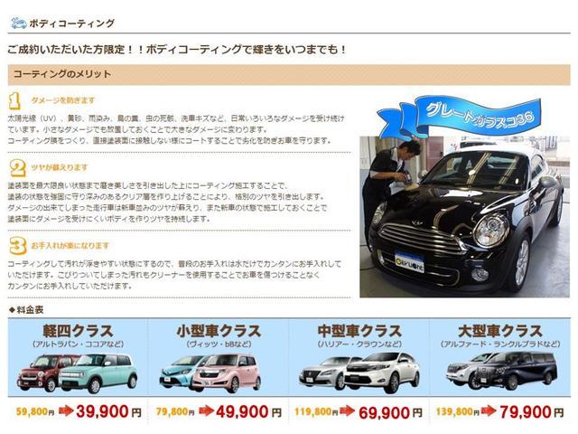 「ダイハツ」「キャスト」「コンパクトカー」「岡山県」の中古車22