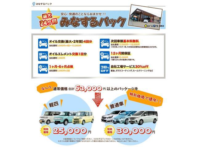 「スズキ」「ワゴンR」「コンパクトカー」「岡山県」の中古車21