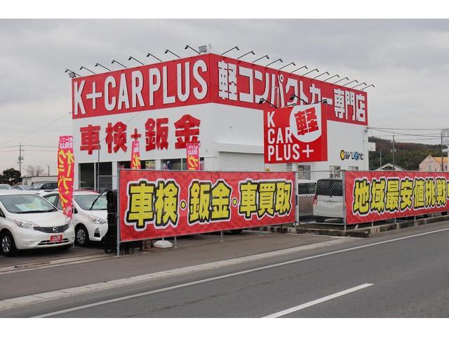 「日産」「ノート」「コンパクトカー」「岡山県」の中古車25