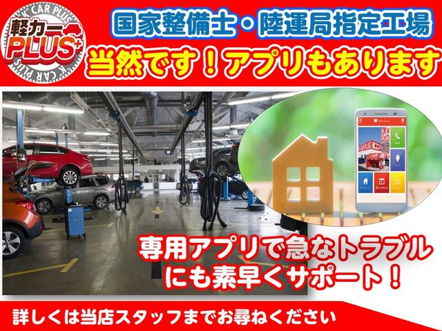 「スズキ」「アルトラパン」「軽自動車」「岡山県」の中古車25