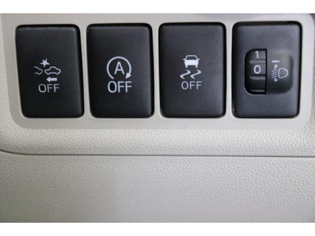 【スマートアシスト2搭載】衝突回避支援ブレーキや誤発進抑制制御機能(前方・後方)、先行車発進お知らせ機能、車線逸脱警報機能が搭載されています。