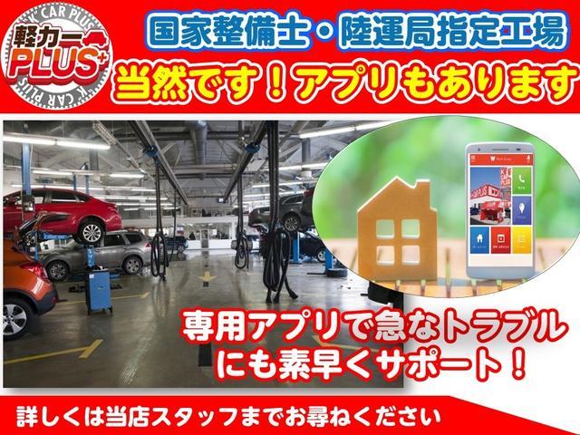当店は国の認可で最も厳しい【陸運局指定工場】を2店舗完備しています