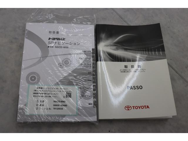 "X ""L パッケージS"" スマートアシスト2 ナビ Bカメラ(60枚目)"