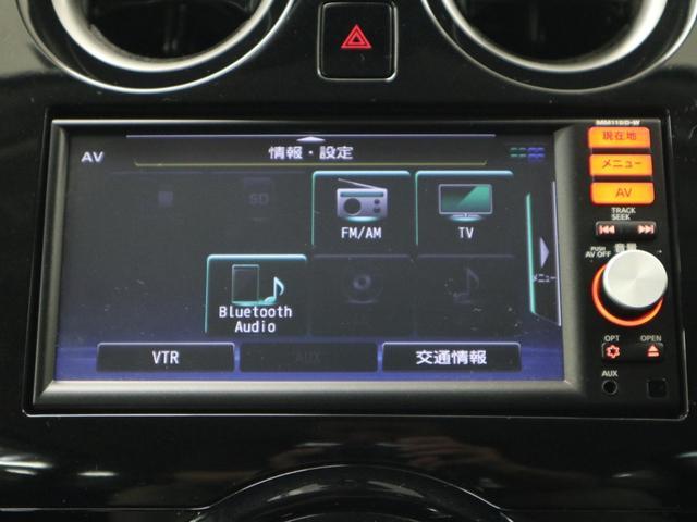 「日産」「ノート」「コンパクトカー」「岡山県」の中古車8