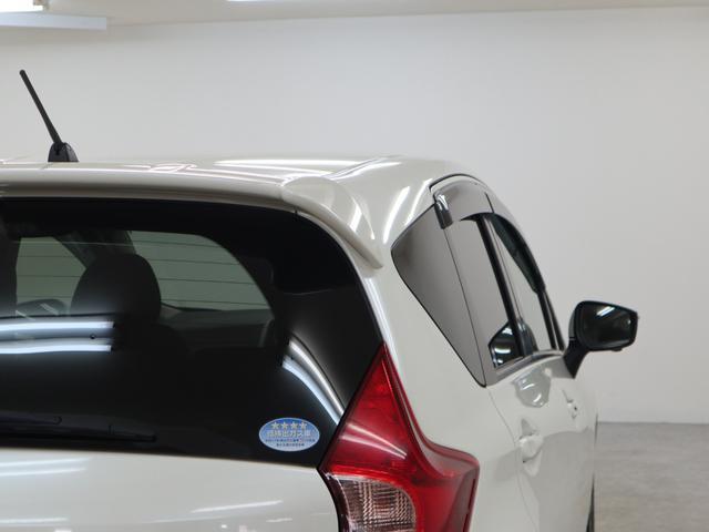 「日産」「ノート」「コンパクトカー」「岡山県」の中古車49