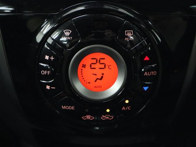 「日産」「ノート」「コンパクトカー」「岡山県」の中古車53