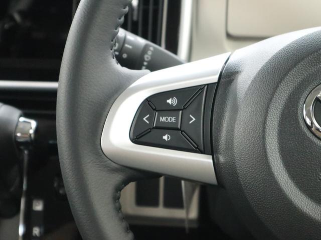 Gブラックインテリアリミテッド SAIII スマートキー プッシュスタート スマートアシストIII 全方位カメラUGP LEDオートライト フォグライト 両側パワースライドドア 革巻ステアリング オートマチックハイビーム アイドリングストップ(15枚目)