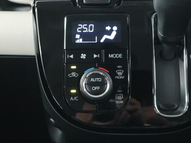 Gブラックインテリアリミテッド SAIII スマートキー プッシュスタート スマートアシストIII 全方位カメラUGP LEDオートライト フォグライト 両側パワースライドドア 革巻ステアリング オートマチックハイビーム アイドリングストップ(16枚目)