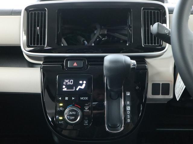 Gブラックインテリアリミテッド SAIII スマートキー プッシュスタート スマートアシストIII 全方位カメラUGP LEDオートライト フォグライト 両側パワースライドドア 革巻ステアリング オートマチックハイビーム アイドリングストップ(50枚目)