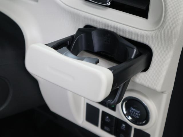 Gブラックインテリアリミテッド SAIII スマートキー プッシュスタート スマートアシストIII 全方位カメラUGP LEDオートライト フォグライト 両側パワースライドドア 革巻ステアリング オートマチックハイビーム アイドリングストップ(54枚目)