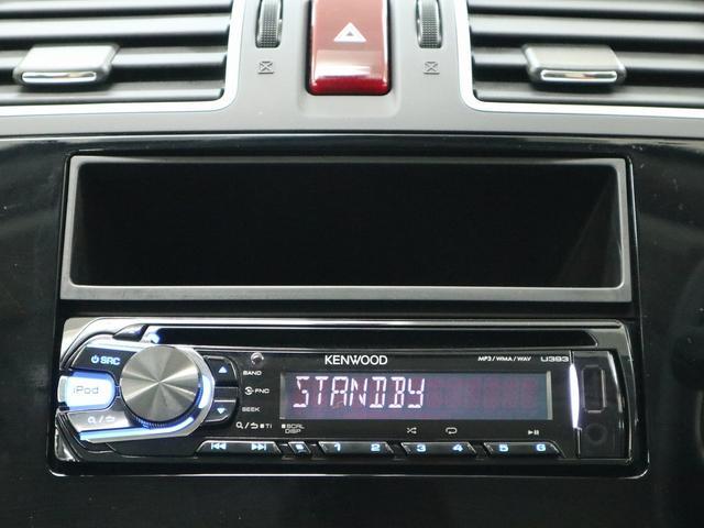 【社外CDオーディオ&USB】音楽を聴きながらドライブをお楽しみください♪