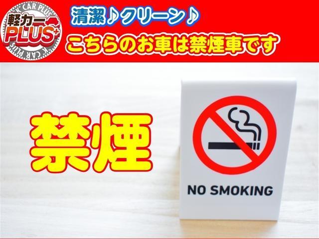 【禁煙車】です!たばこの臭いが苦手という方でも安心です♪※当店では1灰皿の使用感が無い2シートに焦げ跡が無い3モールに黄ばみが無い4たばこ臭がしない。全てをクリアした車両のみ禁煙車として紹介しています