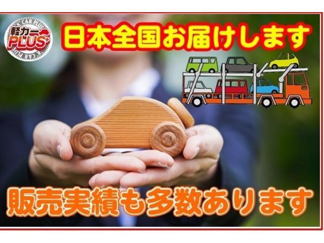 【全国対応可】最近では日本全国、県外のお客様からも多数お問い合わせをいただきます。もちろん県外販売も多数実績ありますので、お気軽にご相談ください!