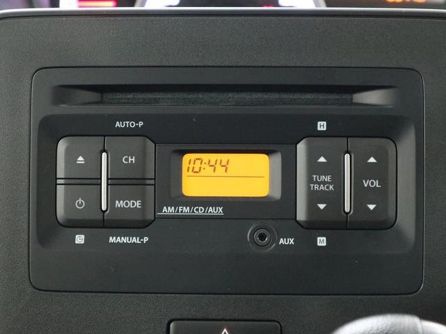 ハイブリッドFX スズキセーフティ 衝突回避支援 LDA 誤発進抑制 スマートキー プッシュスタート 純正CD オートエアコン ヘッドアップディスプレイ オートライト アイドリングストップ シートヒーター Wエアバック(8枚目)