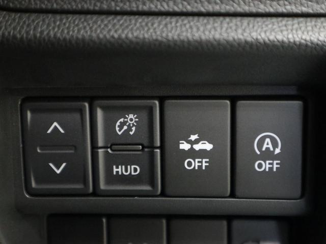 ハイブリッドFX スズキセーフティ 衝突回避支援 LDA 誤発進抑制 スマートキー プッシュスタート 純正CD オートエアコン ヘッドアップディスプレイ オートライト アイドリングストップ シートヒーター Wエアバック(12枚目)