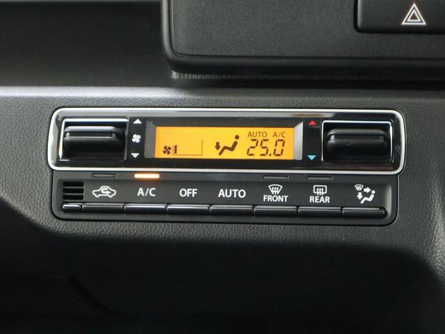 ハイブリッドFX スズキセーフティ 衝突回避支援 LDA 誤発進抑制 スマートキー プッシュスタート 純正CD オートエアコン ヘッドアップディスプレイ オートライト アイドリングストップ シートヒーター Wエアバック(49枚目)