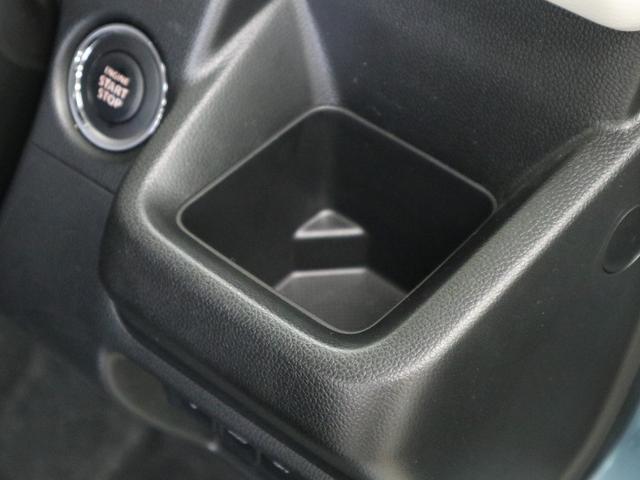 ハイブリッドFX スズキセーフティ 衝突回避支援 LDA 誤発進抑制 スマートキー プッシュスタート 純正CD オートエアコン ヘッドアップディスプレイ オートライト アイドリングストップ シートヒーター Wエアバック(52枚目)