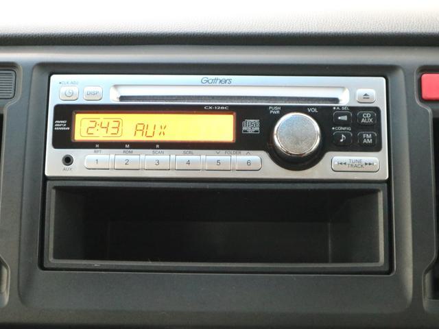【純正CDオーディオ】音楽を聴きながらドライブをお楽しみください♪