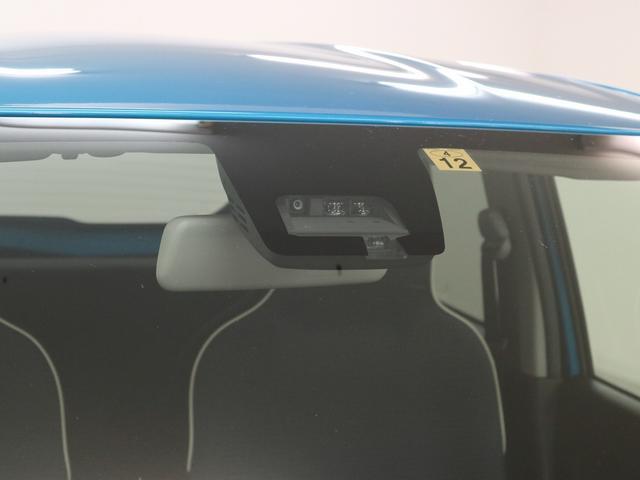 Lリミテッド デュアルセンサーブレーキ 後退時ブレーキ シートヒーター(7枚目)