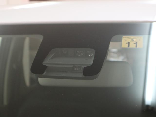 ハイブリッドFX デュアルセンサーブレーキ ヘッドアップディスプレイ(7枚目)