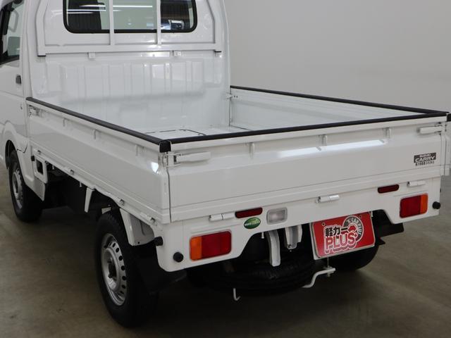 KCエアコン・パワステ パートタイム4WD 5速MT パワステ ABS(30枚目)