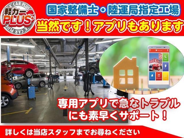 KCエアコン・パワステ パートタイム4WD 5速MT パワステ ABS(31枚目)
